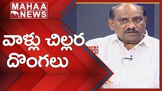Piracy Will Impact On Big Scale Movies  | #SUNRISESHOW | Mahaa News