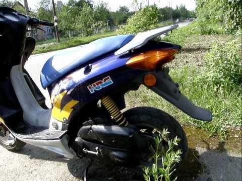 Honda X8r X Youtube