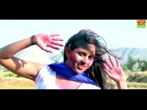 कजला होली की झलप मै ई गिरगो//singer Balli Bhalpur//Rajasthani Holi Song 2019