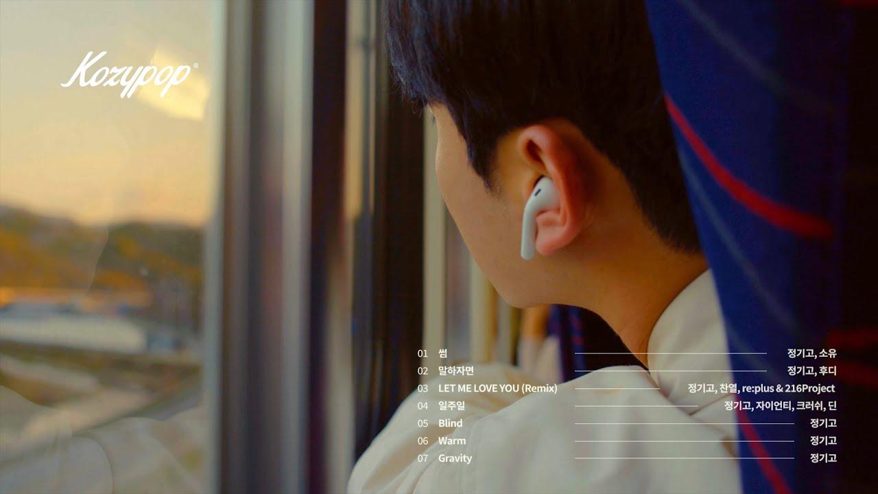 "Playlist M/V | #04 가끔은 혼자만의 여행도 필요해 | with ""정기고 (Junggigo)"""