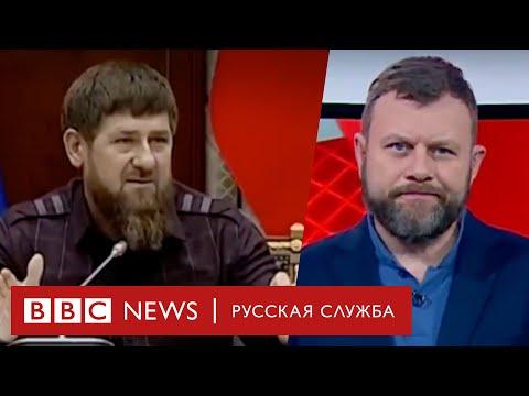 Рамзан Кадыров об оскорблении в сети | Новости