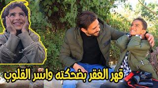 ضحكه وراها الف وجع 💔 | الطفل عناد ومعاناة حرب اليمن