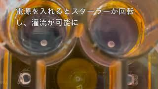 【詳細映像】腸管循環を模倣したデバイス