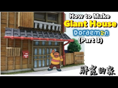 How To Make Giant House Part 3 Paper House Popsicle Stick House New Doraemon Diy Miniature Youtube