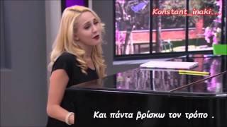 Violetta 2: Si es por amor (Greek lyrics) Resimi