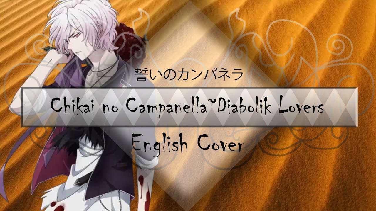 diabolik lovers psp english patch