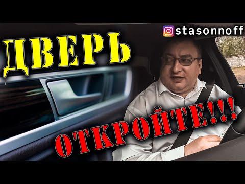 Переаттестация в премиальных тарифах Яндекс такси/StasOnOff