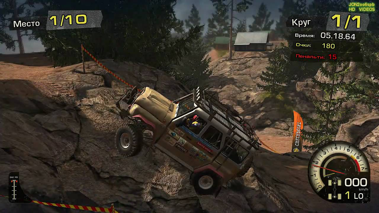 OFF-Road Drive (Xbox 360 & PC) - YouTube