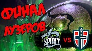 🔴СУПЕР ЗРЕЛИЩНЫЙ МАТЧ ЗА ВЫХОД В ФИНАЛ | Spirit vs Espada CIS QUALI TI8