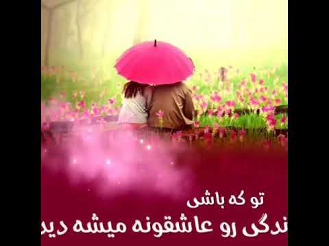 رادیوصفا / آروم آروم با صدای نوید یحیایی