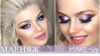 Как сделать макияж? Шаг за шагом. Make Up for Bride.