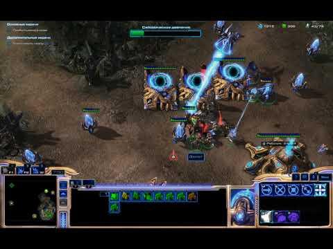 StarCraft II: Legacy of the Void [RUS, без комментариев]. Часть 2: Призраки в тумане (пролог).