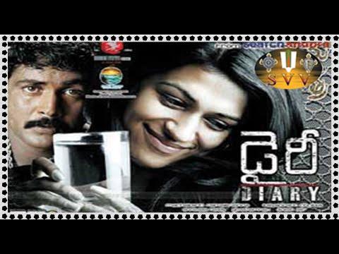 Dairy Telugu Full Length Movie    Sivaji, Shraddha Das    Sri Venkateswara Movies