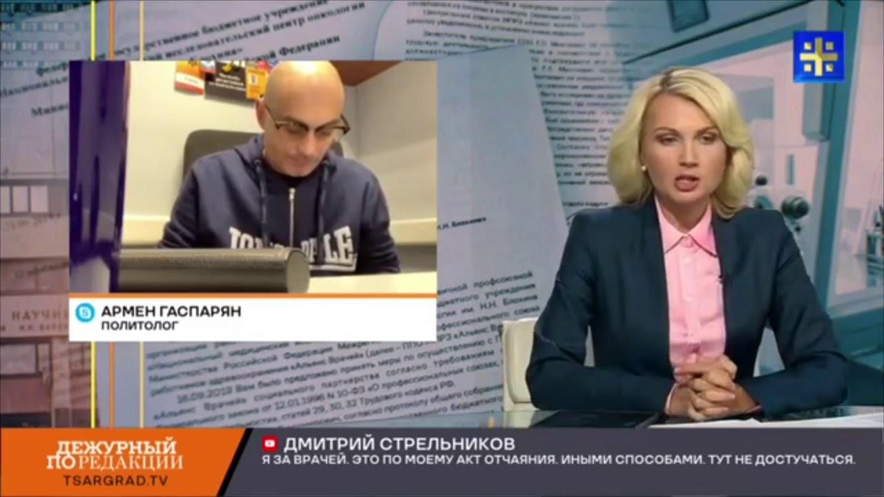 Скандал в онкоцентре Блохина