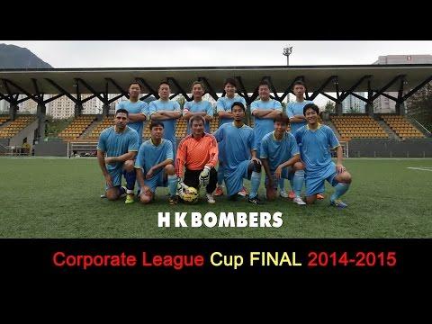 ◆ Fuji Xerox vs HK Bombers ◆ Corporate League Cup Final 2014-2015