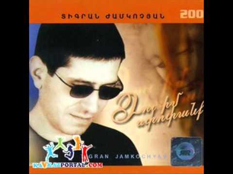 Armenian Music Videos MEROJAX