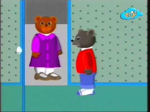 Бурый медвежонок и пирог