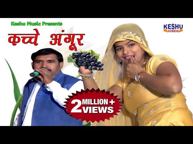 ????? ????? || Hit Haryanvi Ragni 2017 || Annu Sharma || Ravinder Khalor || Keshu Music