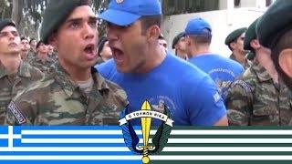 Αστείες στιγμές από τον Ελληνικό Στρατό!