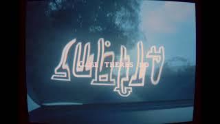 Subtly ~ Maya La Maya & Edward Smith Lyric Video