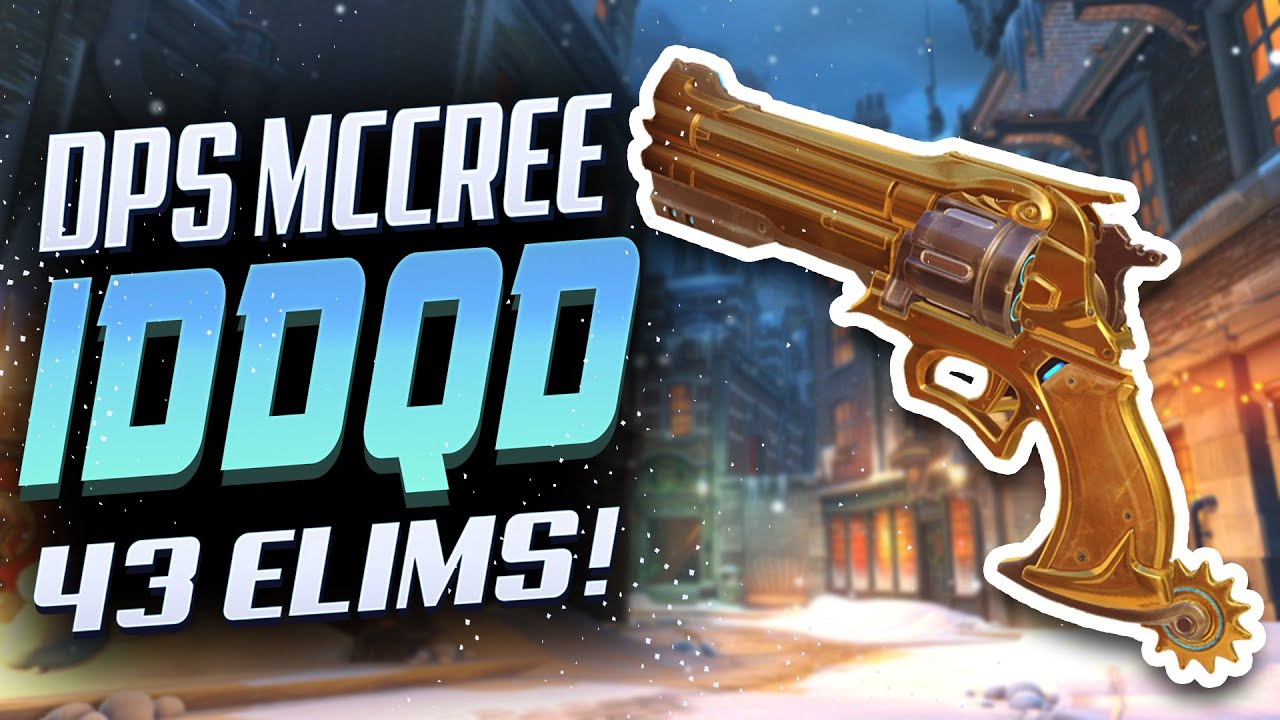 IDDQD CARRY MCCREE! 43 ELIMS! [ OVERWATCH SEASON 23 TOP 500 ]