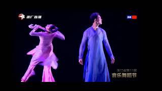 11th Zhejiang Music & Dance Festival - Meng Hui Xiling