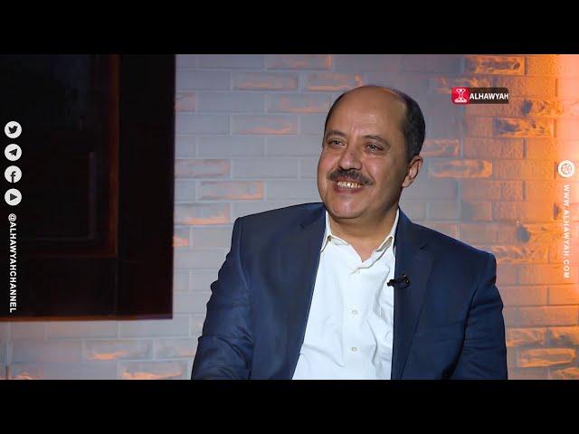لقاء خاص | مع رئيس مصلحة الضرائب   أحمد محمد الشوتري | قناة الهوية
