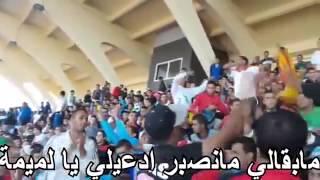 Algerie: Boutef mort-vivant بوتفليقة ماعندوش ولادو.بوتعويقة باع بلادو