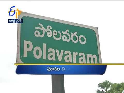 Andhra Pradesh 19th October 2017 Ghantaravam 7 PM News Headlines