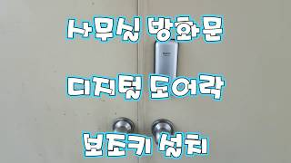 [010-6824-0231]금정구·동래구 선거관리 위원…