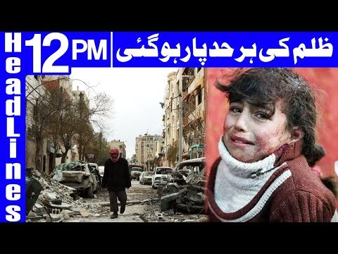 Syria Converted into Hell by Forces - Headlines 12 PM - 2 March 2018 - Dunya News