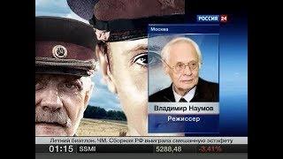 """Фильм Михалкова """"Цитадель"""" всё-таки поедет на """"Оскар"""""""