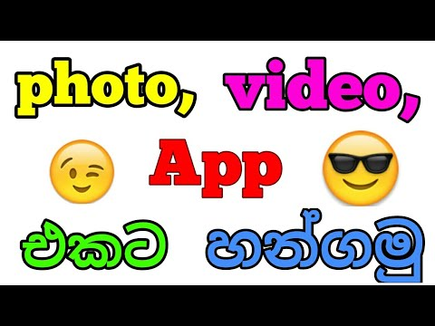 You phone photo,video,app hide app review sinhala / Harindu tech show
