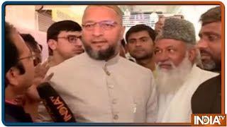 Asaddudin Owaisi पहुंचे Bihar के Kishanganj, क्या उड़ा पाएंगे AIMIM की सियासी पतंग ? EXCLUSIVE
