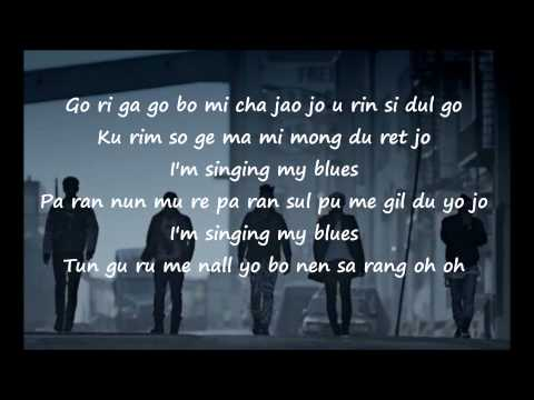 Big Bang - Blue (easy lyrics)