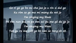 Video Big Bang - Blue (easy lyrics) download MP3, 3GP, MP4, WEBM, AVI, FLV Maret 2018