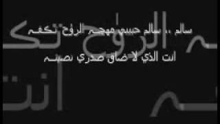 Reem AL.Hajery