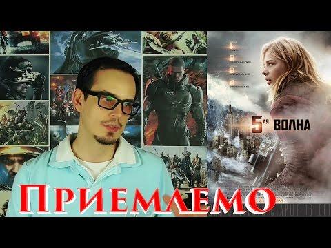 Фильмы онлайн в хорошем качестве HD
