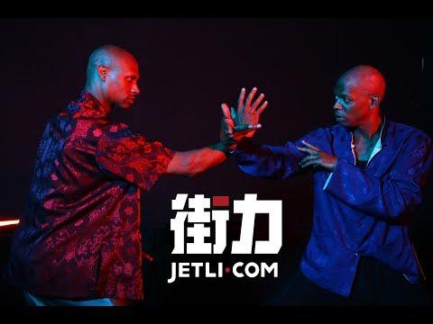 DJ Hip Hop And Chinese Kung Fu Battle 中國功夫很嘻哈
