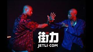 Діджей хіп-хоп і Битва 中國功夫很嘻哈 китайський Кунг-Фу