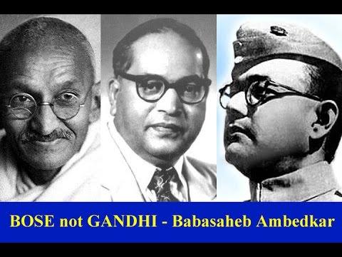 Babasaheb Ambedkar's BBC interview - BOSE not GANDHI : बहुत ना-इंसाफी है यह (Ep 004)