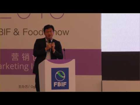 FBIF2016 Vincent Lee:Five Trends to Reshape Digital Marketing and Transformation