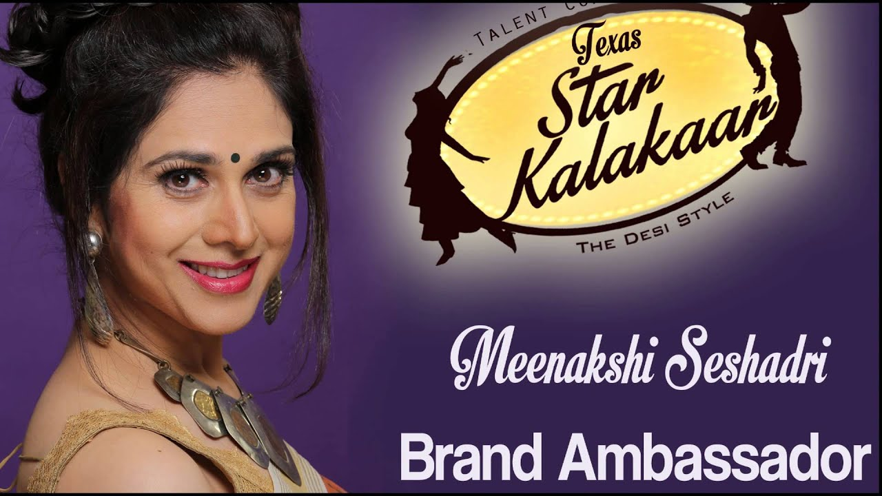 Promo - Texas Star Kalakaar - 2016