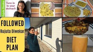 I Followed Rujuta Diwekar Diet Plan For A Day (2019) | Rujuta Diwekar Weight Loss Diet