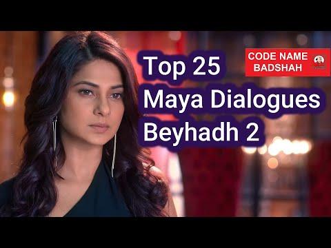 Beyhadh 2 | Top 25 Maya Dialogues 2020 | Jennifer Winget | CODE NAME BADSHAH 2