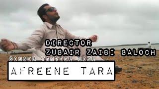 Afreene Tara Dilbarᴴᴰ-Tanveer Nizar -Zubair Zaibi Balochi Songs
