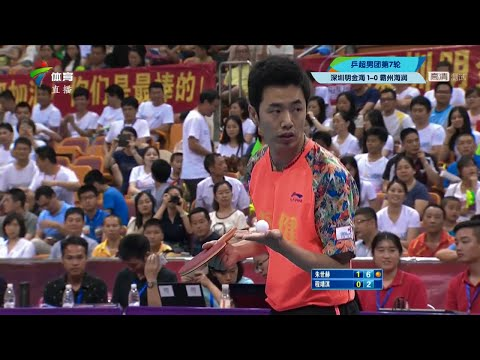 2015 China Super League: Guangdong Vs Bazhou [HD] [Full Match/Chinese]