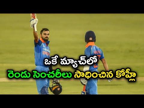 IND vs SA 6th ODI : Virat Kohli's Century...
