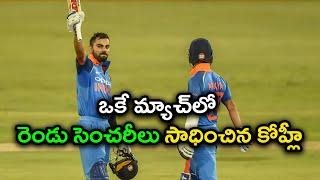 IND vs SA 6th ODI : Virat Kohli