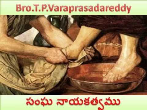 Leadership By Bro.T.P.Varaprasadareddy
